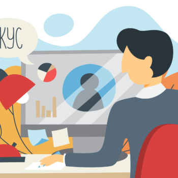 Article KYC