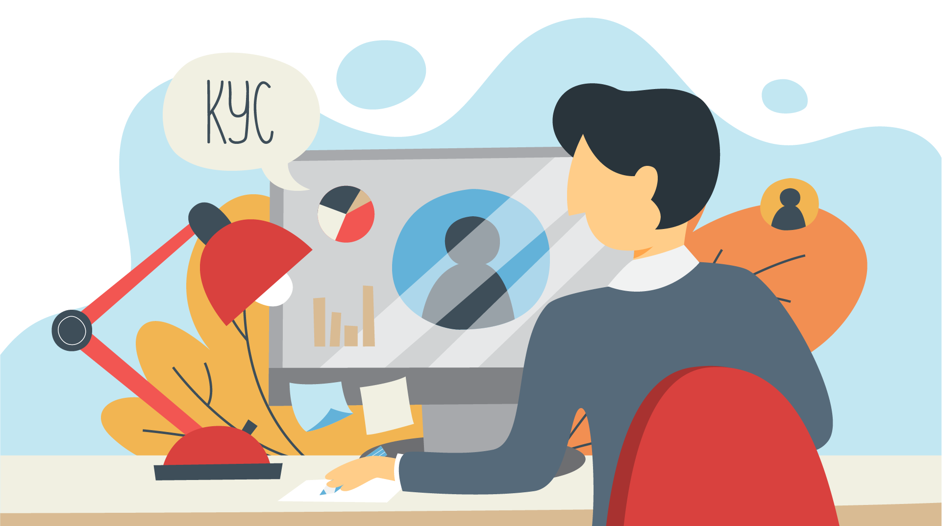 KYC : les entreprises dans l'obligation de déléguer les process Know Your Customer